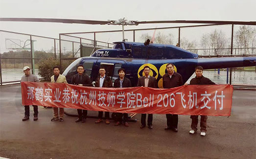 bell206飞机