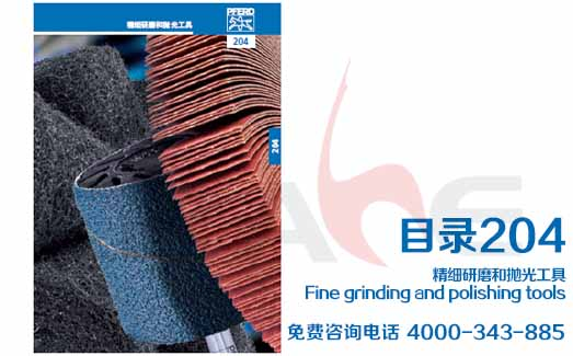 马圈PFERD研磨耗材/204精细研磨和抛光工具系列/Fine grinding and polishing tools