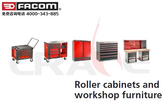 FACOM/工具推车/工具储存设备/Roller cabinets and workshop furniture